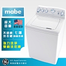 【Mabe 美寶】14KG直立式洗衣機(純白色 LMA17500XBW)
