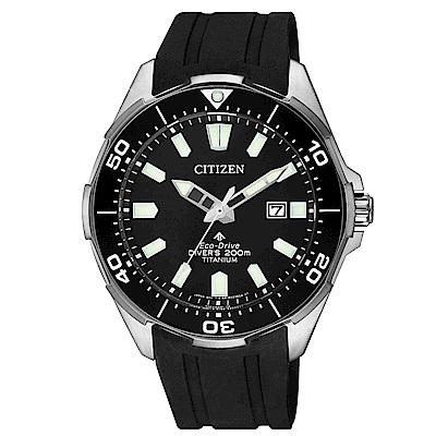 CITIZEN PROMASTER 海洋潛水200米鈦光動能手錶(BN0200-13)