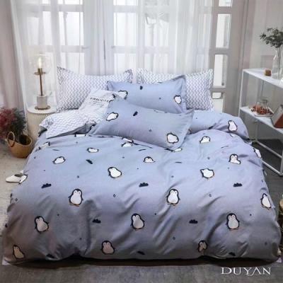 DUYAN竹漾 MIT 天絲絨-雙人床包被套四件組-企鵝家族