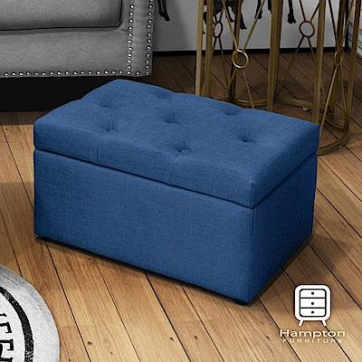 漢妮Hampton-莫里斯拉扣儲物箱-小-藍