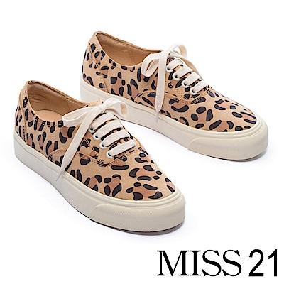 休閒鞋 MISS 21 叢林探索時尚潮流豹紋全真皮厚底休閒鞋-淺咖