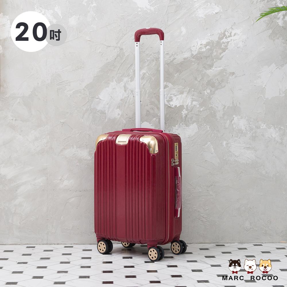 MARC ROCOO-20吋--夢想巡禮防爆拉鍊行李箱-3316-尊爵紅金