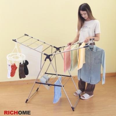 【RICHOME】日日晴不鏽鋼折疊曬衣架