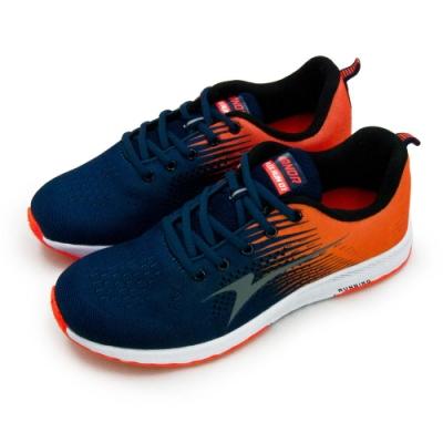 ARNOR Q彈緩震飛織慢跑鞋 MOVE ON 系列 藍橘 83326
