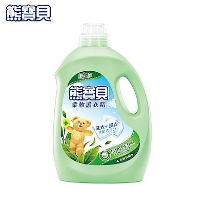熊寶貝 柔軟護衣精 3.0L_茶樹抗菌