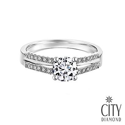 City Diamond『白雪之橋印』50分鑽戒