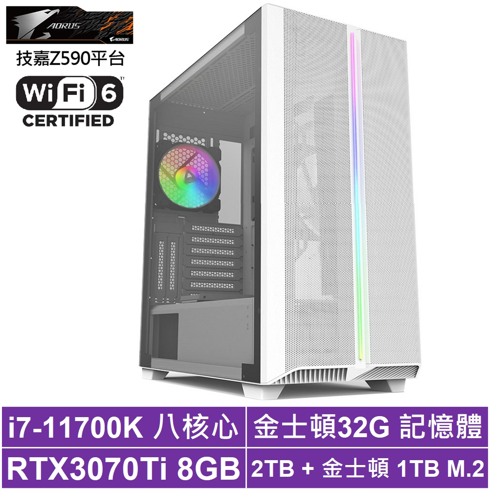 技嘉Z590平台[傳奇巫師]i7八核RTX3070Ti獨顯電玩機