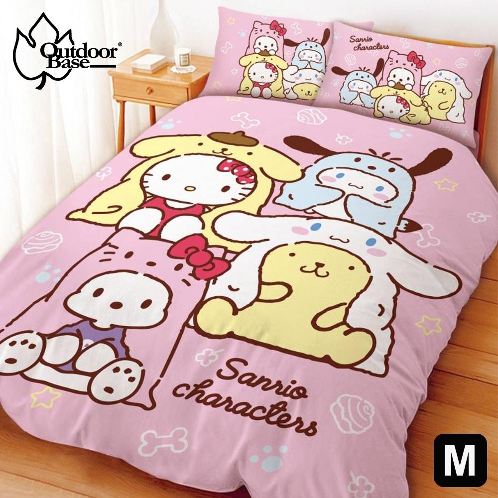 【Outdoorbase】三麗鷗卡通腳色們充氣床墊床包套(M)-26183
