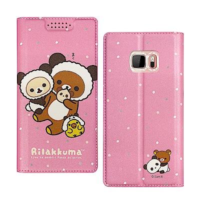 日本授權正版 拉拉熊 HTC U Ultra 金沙彩繪磁力皮套(熊貓粉)