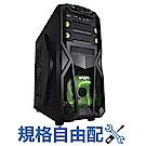 玩家自選AMD 技嘉B450平台準系統電腦
