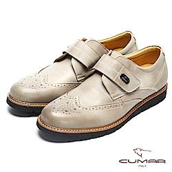 CUMAR英倫紳士 經典簡約舒適皮鞋-灰