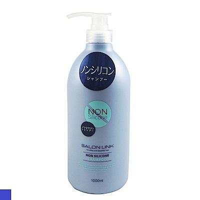 日本 熊野 油脂 KUM SALONLINK 洗髮露1000m -深藍:清爽型修護洗髮乳