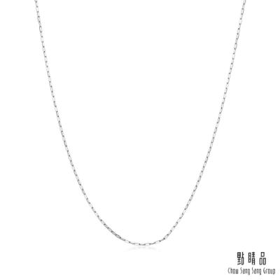 點睛品 機織素鍊 18K金項鍊(40cm)