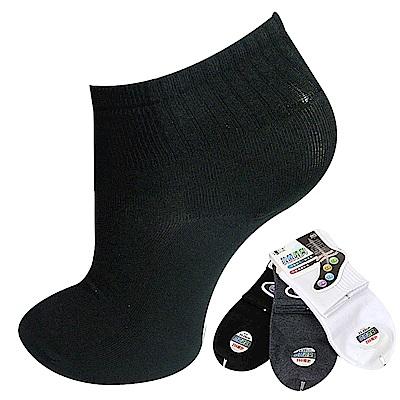 本之豐 抗菌消臭200細針短襪/學生襪-12雙(加大尺碼可穿)