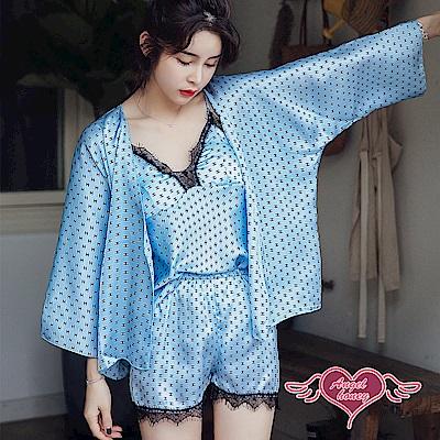 居家睡衣 繁耀碎花 三件式罩衫休閒睡衣組(淺藍F) AngelHoney天使霓裳