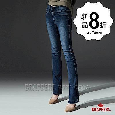BRAPPERS 女款 新美尻系列-中高腰彈性小喇叭褲-藍