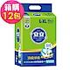安安 成人紙尿褲 頂級淨爽型 L-XL號 (10片x6包) x2箱 product thumbnail 2