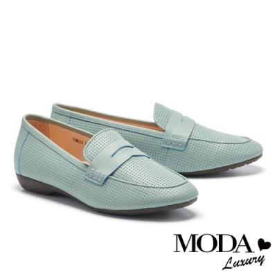 低跟鞋 MODA Luxury 簡約質感沖孔全真皮便仕樂福低跟鞋-綠