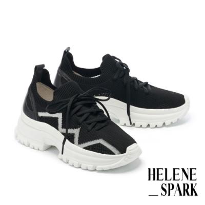 休閒鞋 HELENE SPARK 率性街頭跳色線條飛織厚底休閒鞋-黑