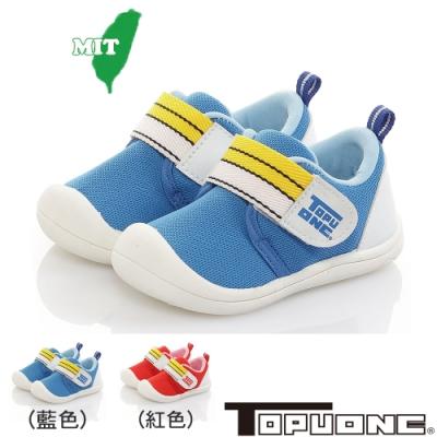(雙11)TOPUONE童鞋 輕量透氣減壓防滑室內外運動鞋-紅.藍