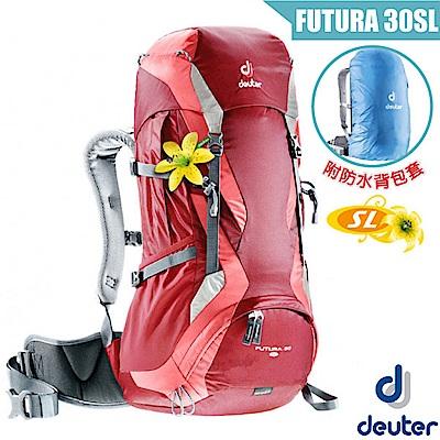Deuter Futura 30SL 專業輕量網架式透氣登山背包_紅/柑紅