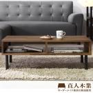 日本直人木業-Hardwood工業生活100CM茶几-DIY(100x40x36cm)