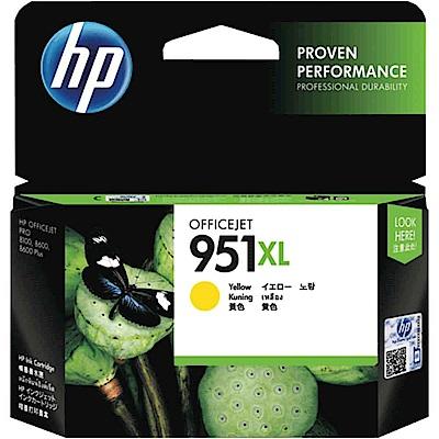 HP CN048AA NO.951XL 原廠墨水匣(黃色)