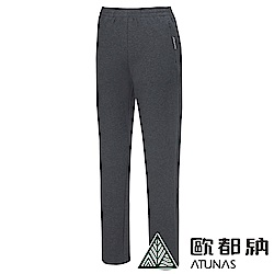 【ATUNAS 歐都納】女款彈性保暖休閒舒適棉質長褲A1-PA1821W麻花黑