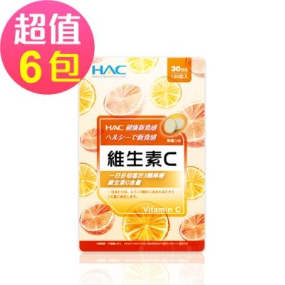 【永信HAC】維生素C口含錠-檸檬口味(120錠x6包,共720錠)