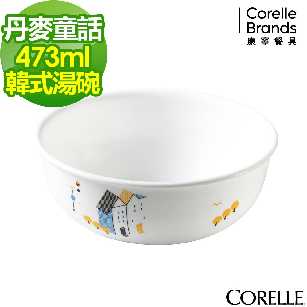 CORELLE康寧 丹麥童話473ml韓式湯碗