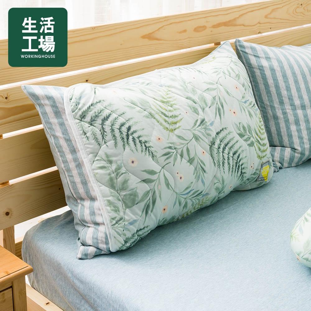 【倒數1天↓全館5折起-生活工場】沐夏森林涼感枕頭墊2入組-綠