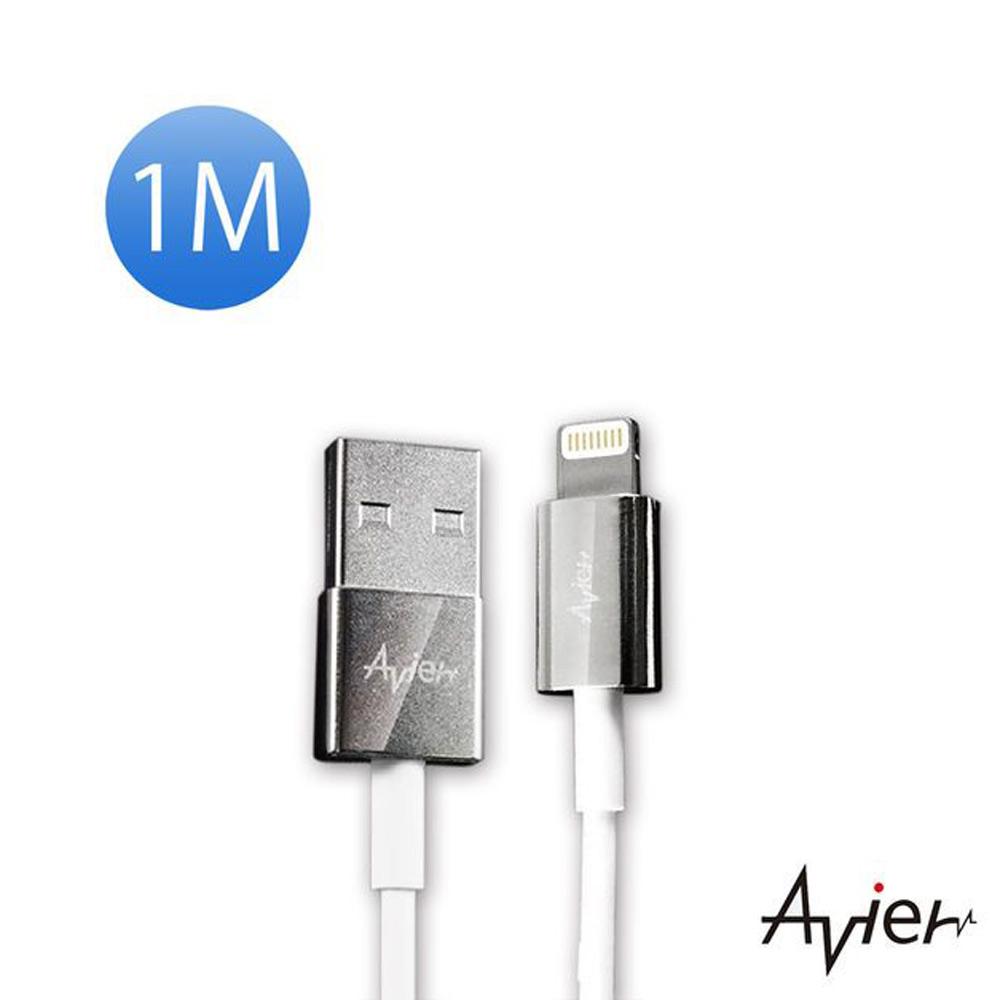 Avier Lightning 鋅合金充電傳輸線1M(AU8510) 白色 @ Y!購物