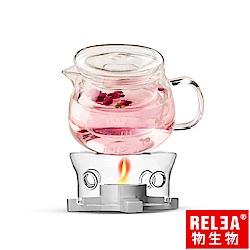 香港RELEA物生物 小花耐熱玻璃泡茶壺500ml(含茶爐組)
