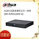 【大華dahua】16路智慧型五合一監控主機(DH-XVR5116HE) product thumbnail 1