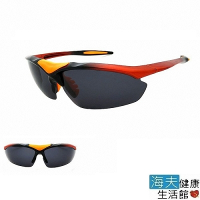 海夫健康生活館 向日葵眼鏡 太陽眼鏡 戶外運動/偏光/UV400/MIT 322925