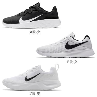 【時時樂限定】 NIKE 輕量 透氣 運動 慢跑鞋 男女款