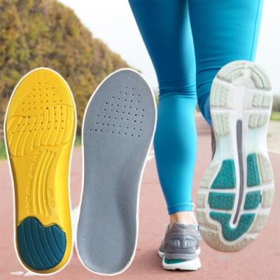 (3入) EVA回彈減震舒壓鞋墊(贈手提便攜防水袋隨機色)