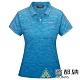 【ATUNAS 歐都納】女款ATUNAS-TEX防曬吸濕排汗快乾短袖POLO衫A2PS2010W天藍 product thumbnail 1