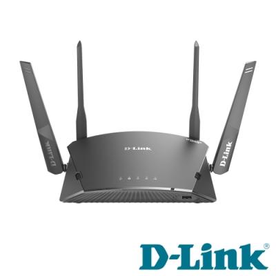 時時樂限定 D-Link友訊 AC1750 Wi-Fi Mesh 無線路由分享器 DIR-1760
