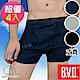 BVD 100%純棉彩色平口褲(丈青4入組) product thumbnail 2