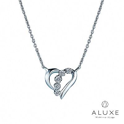 A-LUXE 亞立詩 The Heart 心形美鑽項鍊