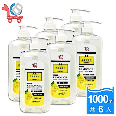 You Can Buy 冷壓檸檬油 超濃縮洗碗精 1000ml x6瓶