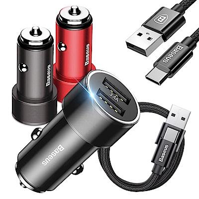 Baseus 倍思 小螺釘雙USB 3.4A車充+Type-C充電線