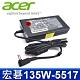 公司貨 宏碁 ACER 135W 5.5*1.7mm 原廠 變壓器PA-1131-05 PA-1131-16 ADP-135DB ADP-135D VX5-591G VN7-592 VX5 AN515 product thumbnail 1