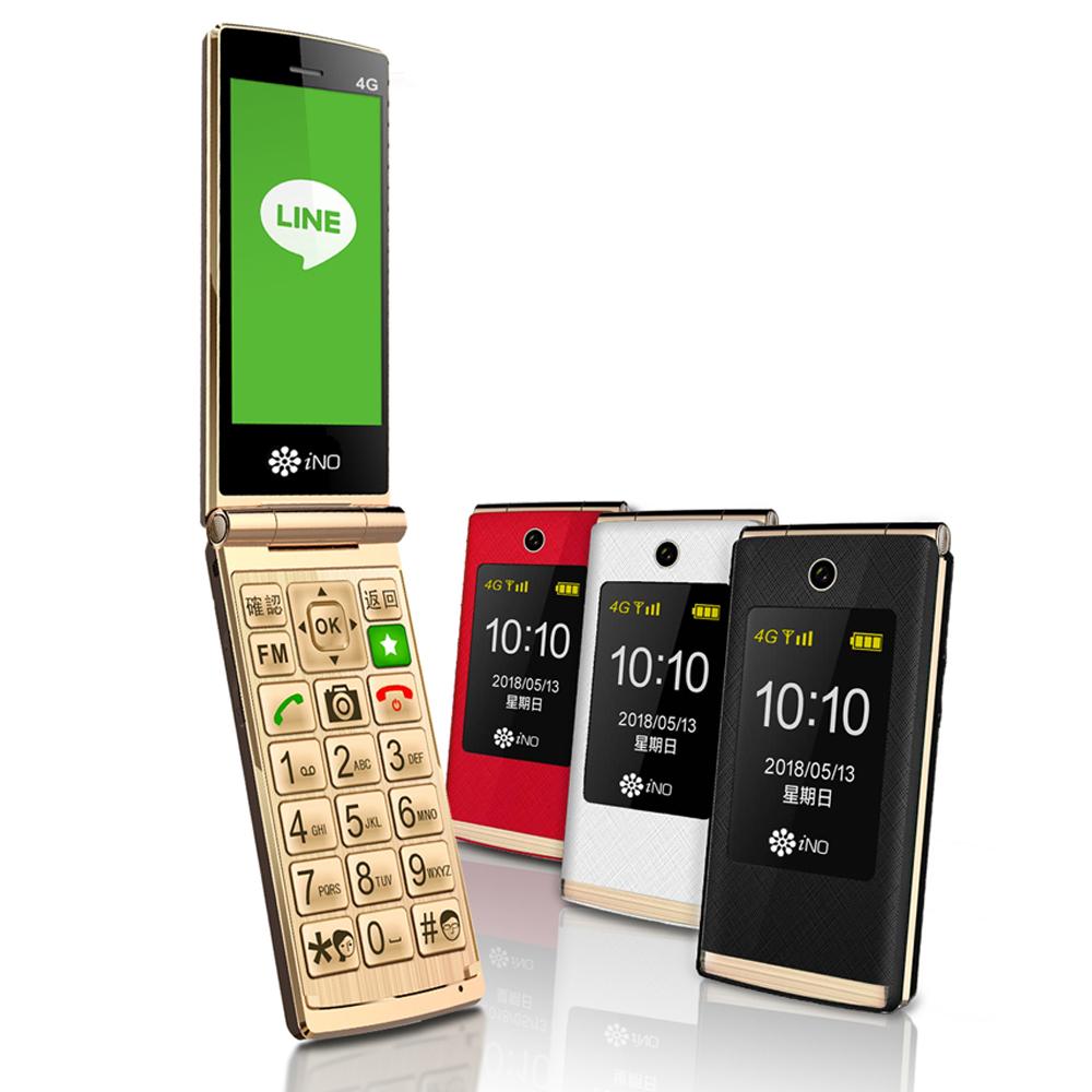 贈原廠電池 iNO CP300 4G大按鍵摺疊手機 老人機