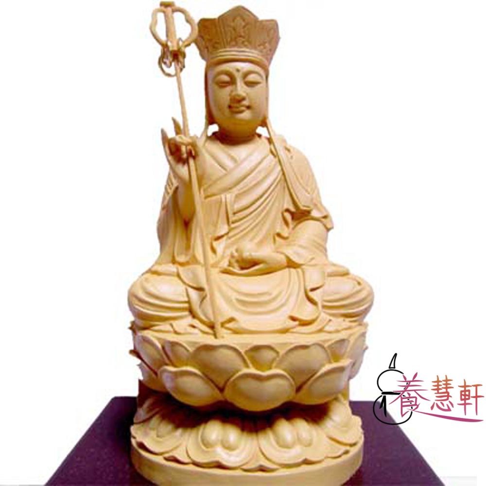 養慧軒 金剛砂陶土精雕佛像 地藏王菩薩(木色) @ Y!購物