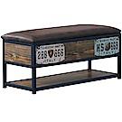 文創集 塔洛斯工業風皮革雙層椅凳/長凳(內設收納層格)-100x40x47cm免組