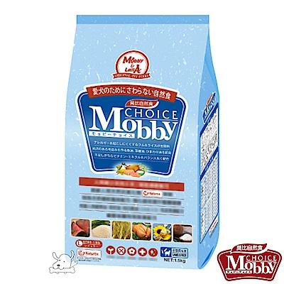 Mobby 莫比 羊肉+米 大型成犬配方飼料 1.5公斤 X 1包