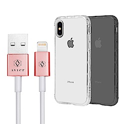 Avier Lightning充電傳輸線+iPhoneX世代手機殼-iX/iXs
