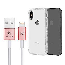 Avier Lightning充電傳輸線+iPhoneX世代手機殼-i7/i8